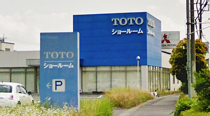 TOTO 越谷ショールーム