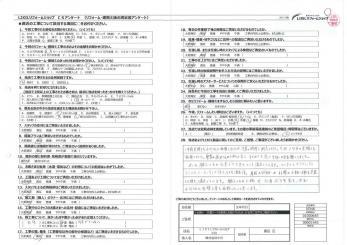 職人さんの人柄や仕事ぶりを見て、次も小川さんに依頼したいと思います。